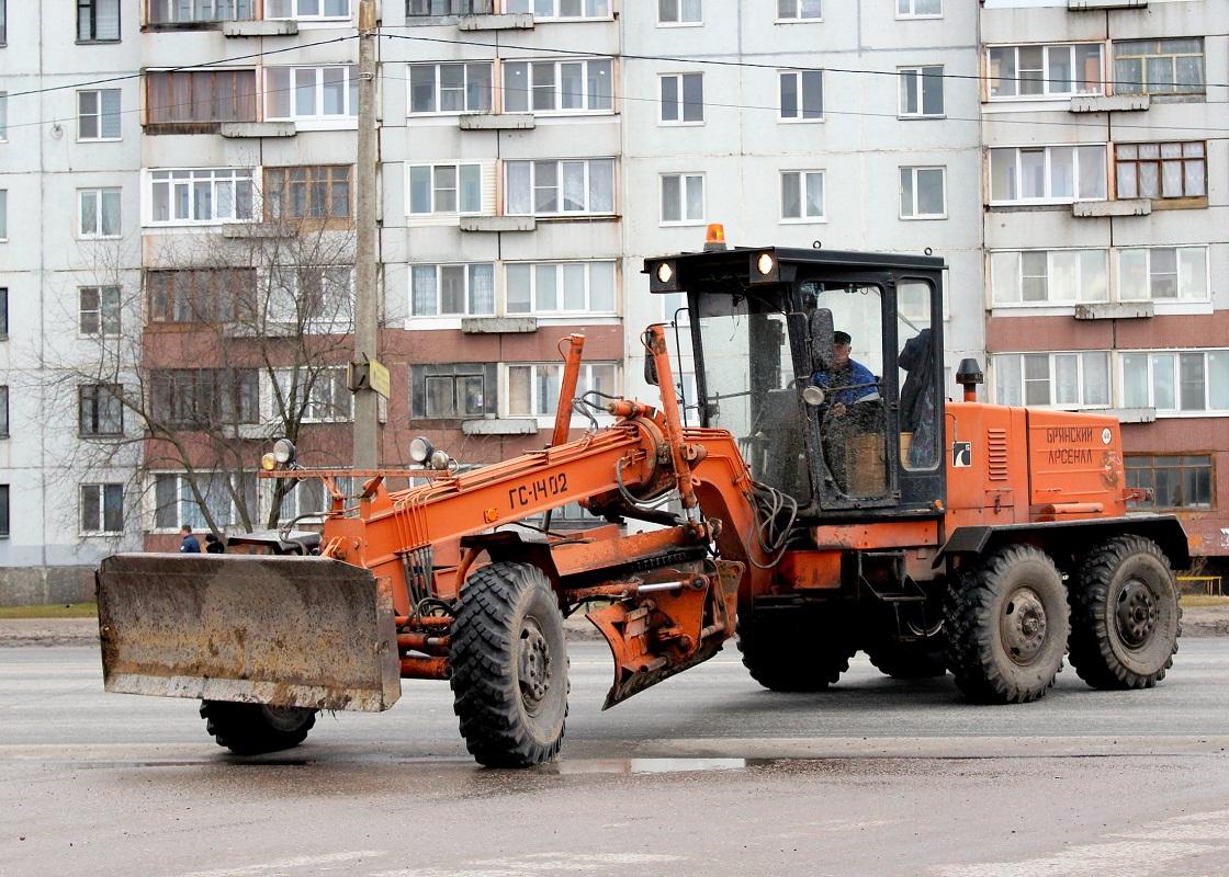 Грейдер ГС-14.02. Псков, Рижский проспект