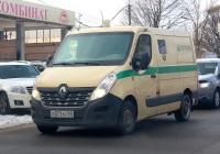 Инкассаторский автомобиль Мушкетёр-29461-01 на шасси Renault Master L1H1 #Х 071 КС 60. Псков, улица Леона Поземского