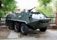 Бронетранспортер БТР-60ПБ. Белоруссия, Могилевская область, Шклов, Аллея Героев