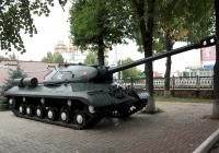 Тяжелый танк ИС-3. Белоруссия, Могилевская область, Шклов, Аллея Героев