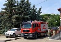 Пожарный автомобиль на шасси MAN. Moldova, Soroca, strada Ștefan cel Mare și Sfânt