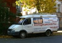 ГАЗ-2705-298 «Комби» #о 451 ва 163. г. Самара, ул. Садовая