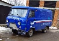Почтовый фургон УАЗ-3741 №8106ун76. Екатеринбург