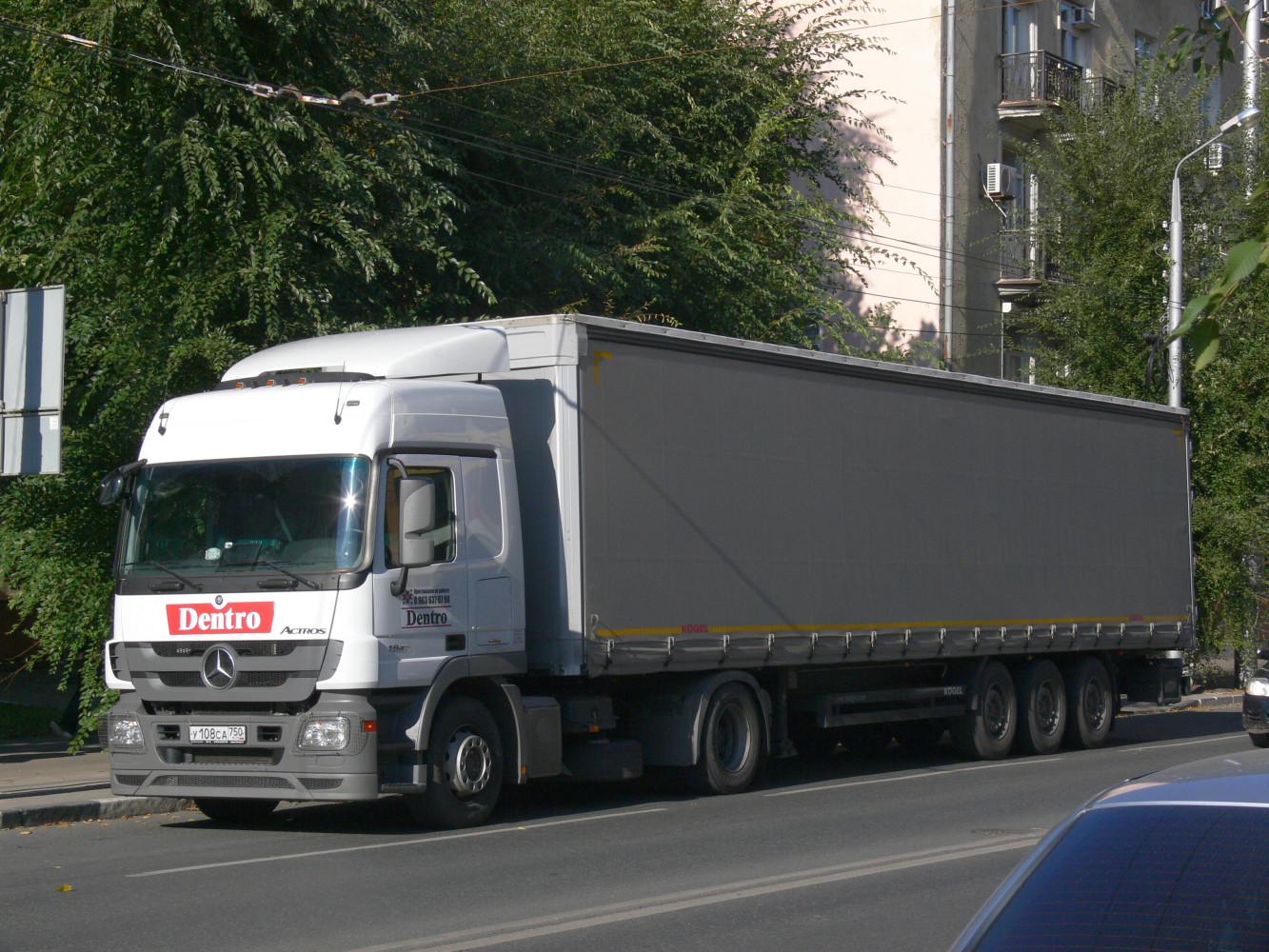седельный тягач Mersedes-Benz Actros 1841 #у 108 са 750. г. Самара, ул. Самарская