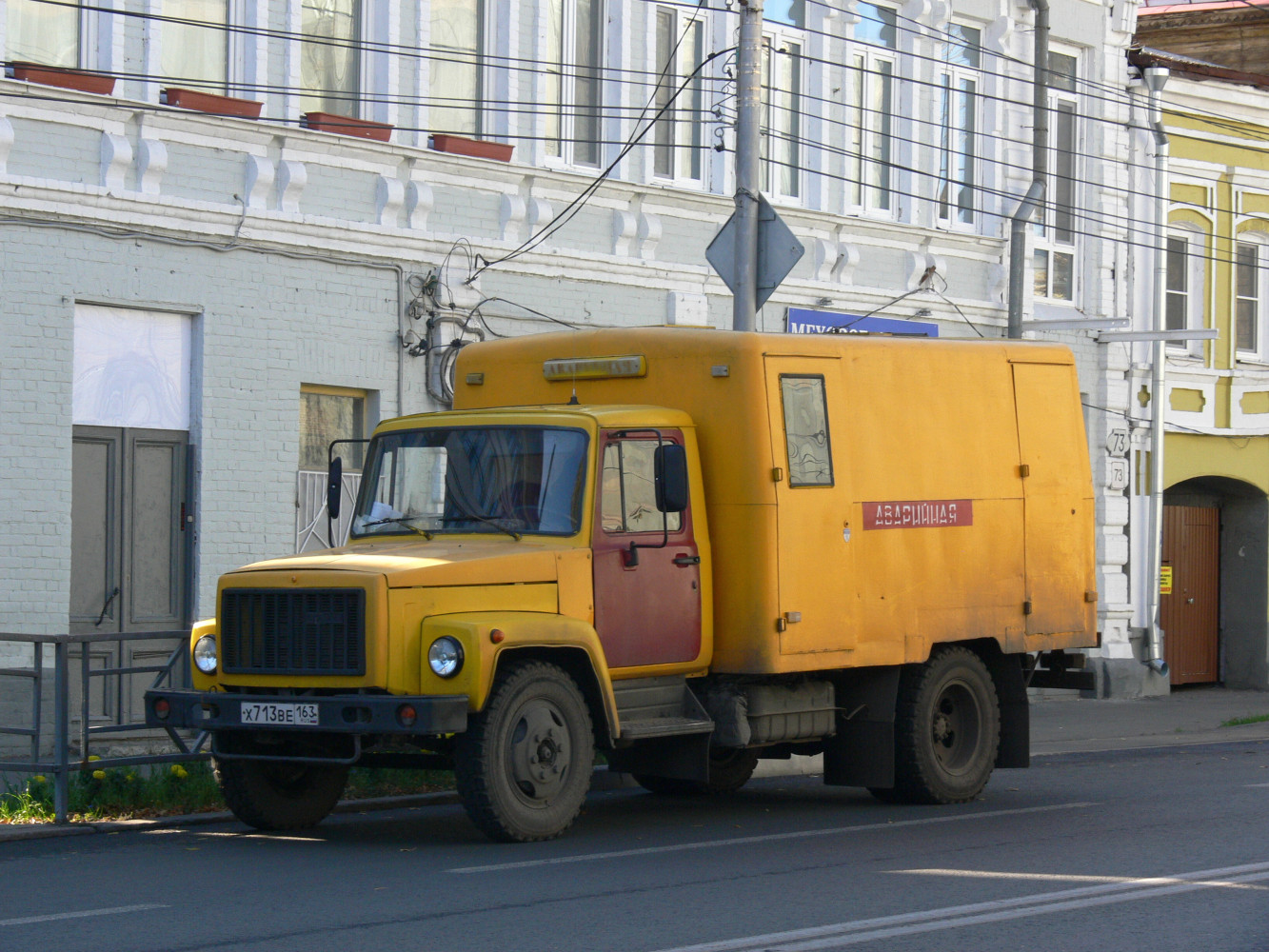 Мастерская на шасси ГАЗ-3307 #х 713 ве 163. г. Самара, ул. Льва Толстого