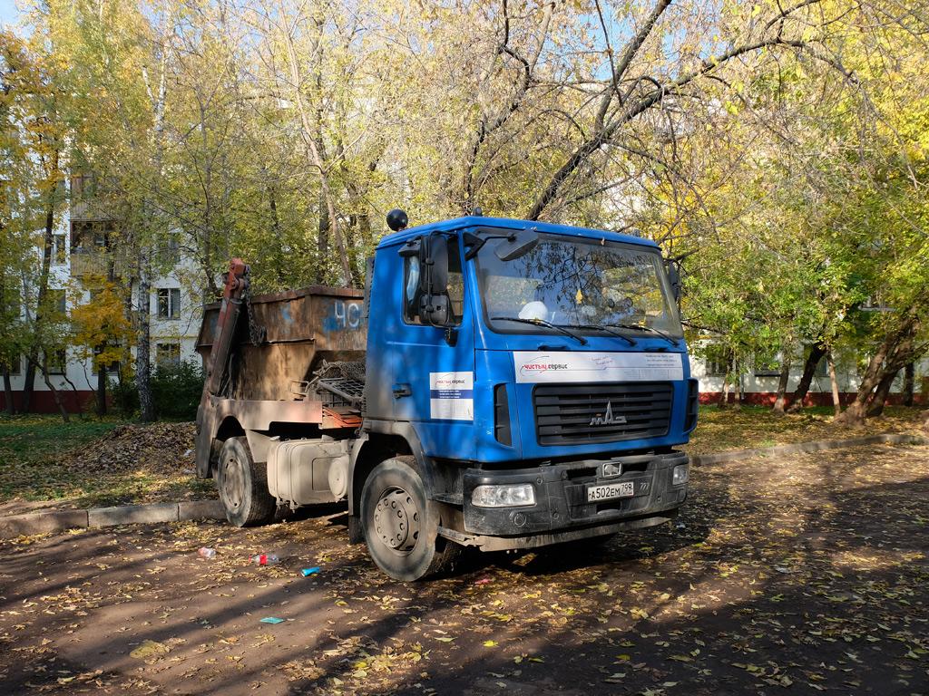 Бункеровоз МК-3412-01 на шасси МАЗ-5550 #А 502 ЕМ 199. Москва, Зеленодольская улица