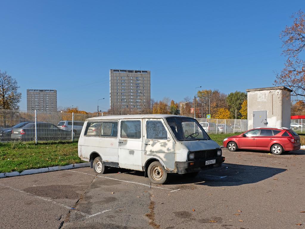 Микроавтобус РАФ-2203-01 #О 313 УЕ 177. Москва, Ярославское шоссе