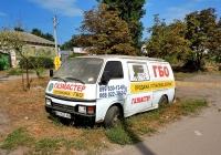 Фургон Isuzu Midi, используемый в качестве рекламы  #BI 9535 AE. Харьковская область, г. Харьков, Клочковская улица