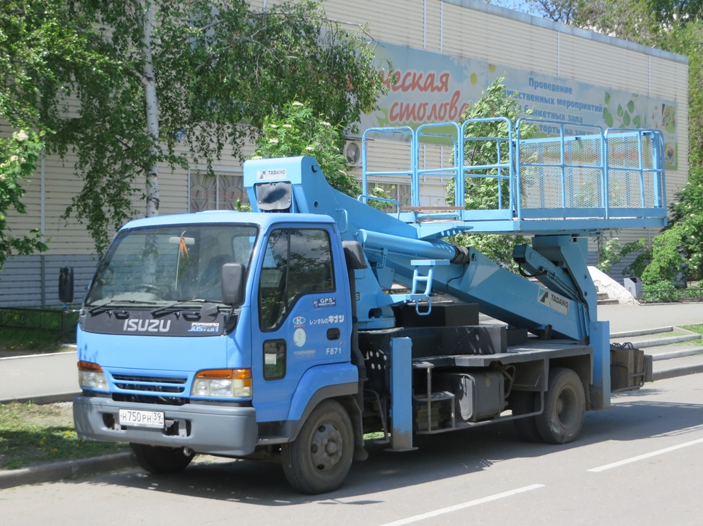 Автоподъёмник Tadano AT-180S на шасси Isuzu Forward Juston F871 #Н 750 РН 39 . Курган, улица Володарского