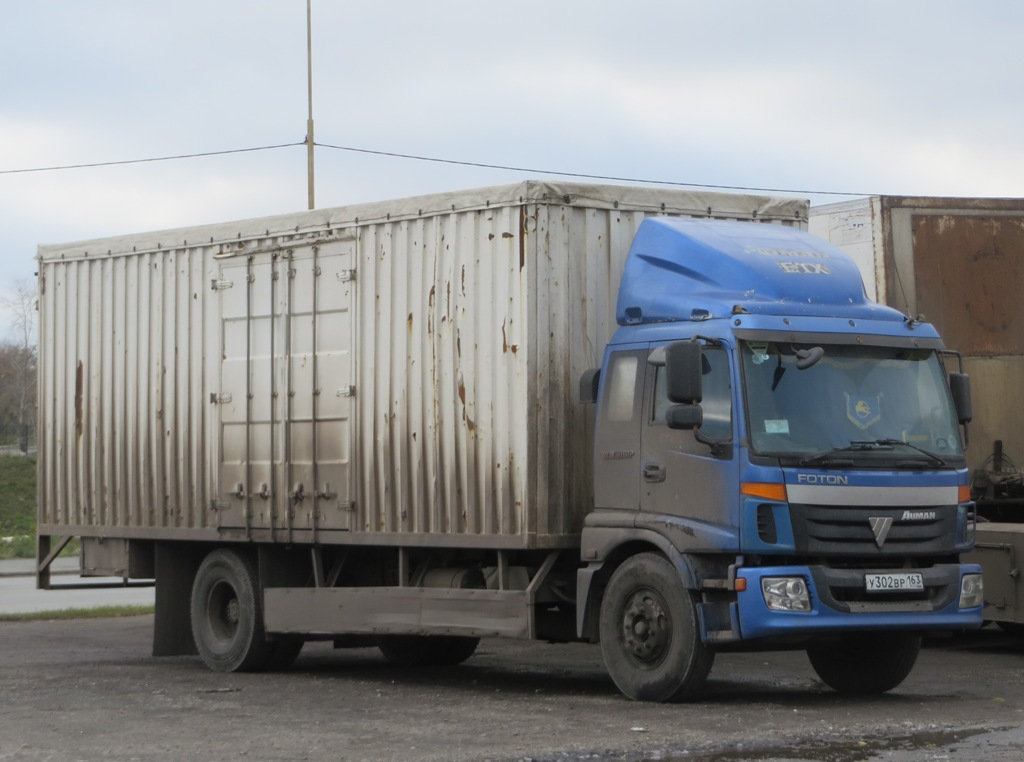 Фургон Foton ВJ5163VКСНN-2 #У 302 ВР 163.  Курган, Троицкая площадь