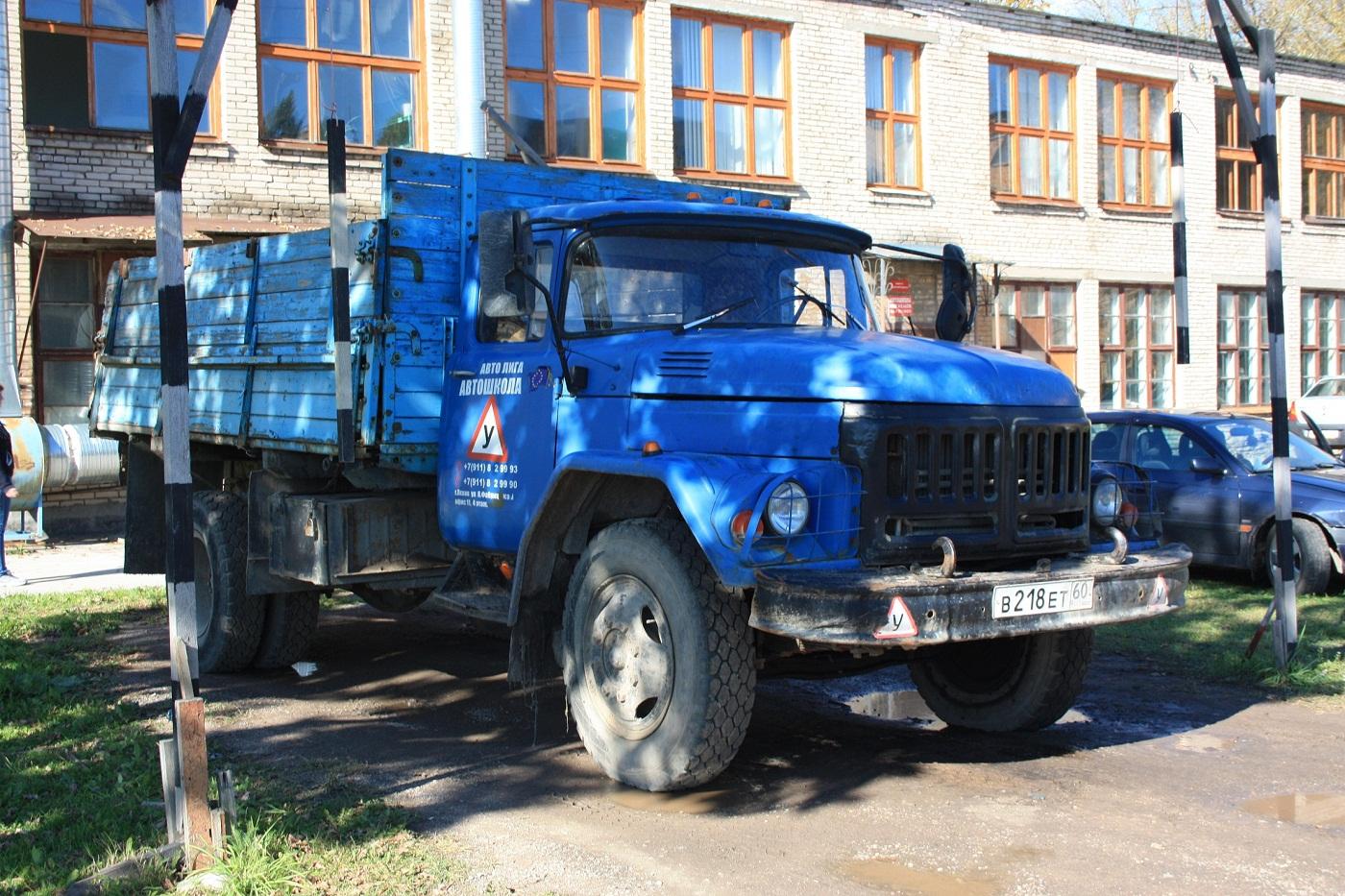 Бортовой грузовик ЗИЛ-130 #В 218 ЕТ 60. Псков, улица Труда