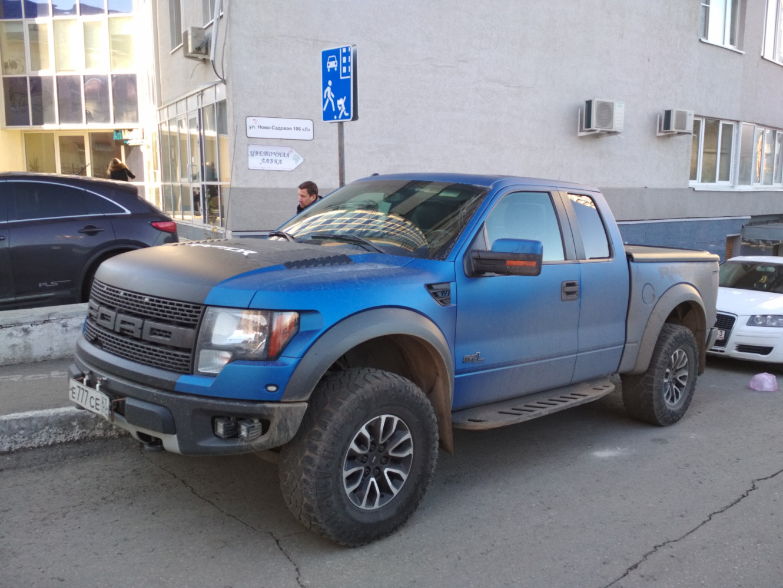 пикап Ford F150 Raptor #е 777 се 63. г. Самара, ул. Ново-Садовая
