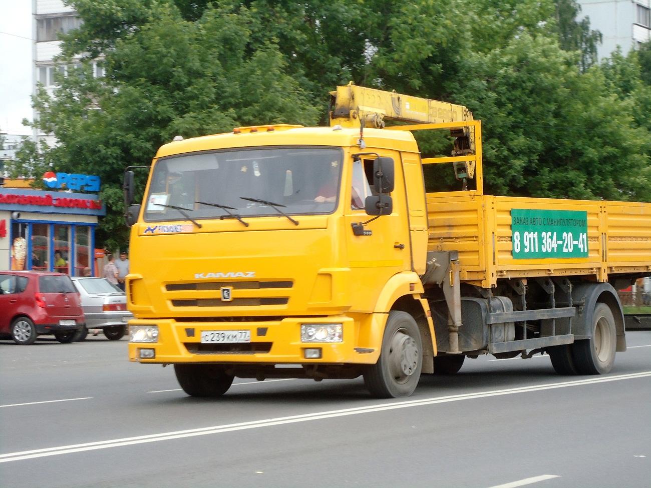 Бортовой грузовик с КМУ КамАЗ-4308 #С 239 КМ 77. Псков, Рижский проспект