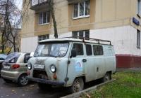 Грузопассажирский фургон УАЗ-3909 #Н 405 СА 161. Москва, улица Константинова