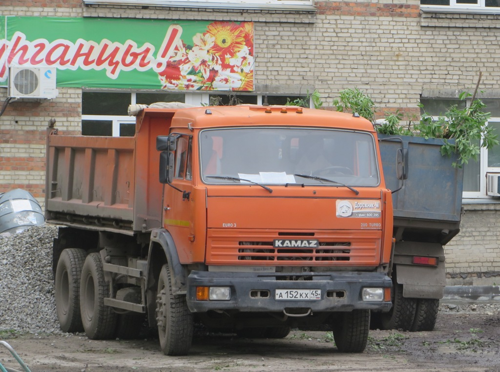Самосвал КамАЗ-45146 на шасси КамАЗ-65115-049-62 #А 152 КХ 45. Курган, улица Ленина
