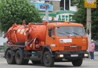 Ассенизационная машина КО-507АМ на шасси КамАЗ-65115 #К 777 КМ 45. Курган, улица Куйбышева
