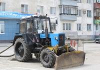 Трактор Беларус-82.1  с бульдозерным ножом. Курган, улица Кравченко