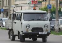 Бортовой грузовик УАЗ-390945 #Т 583 МЕ 45. Курган, улица Ленина