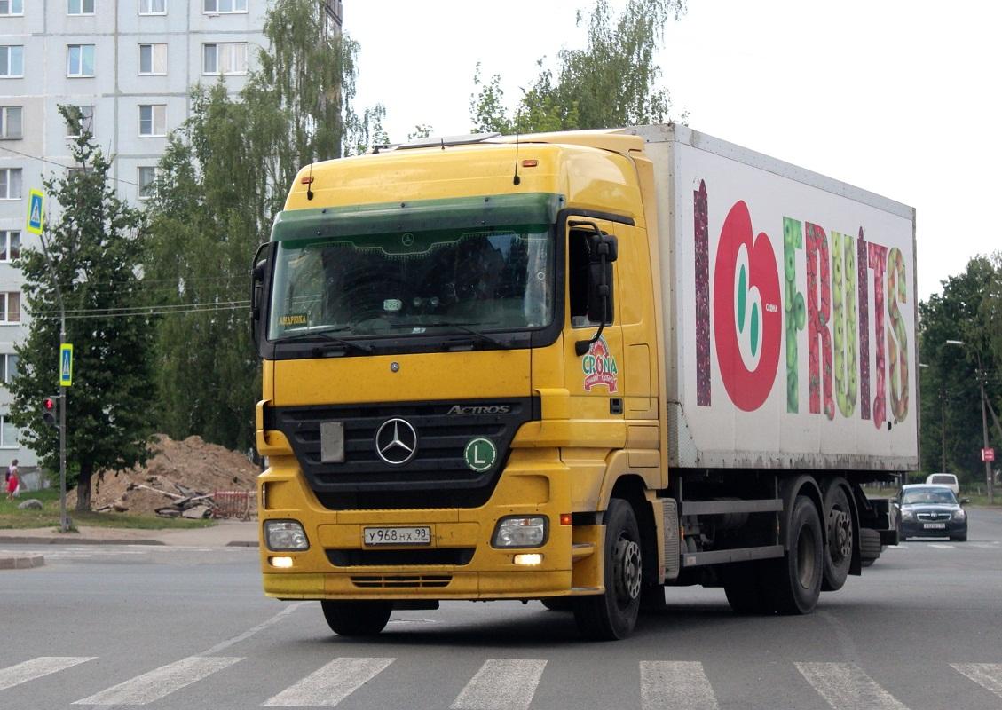 Фургон на шасси Mercedes-Benz Actros 2544 #У 968 НХ 98. Псков, Звездная улица