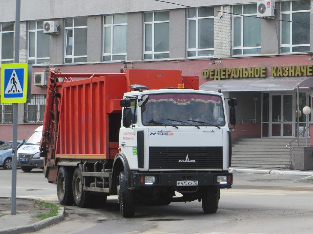 Мусоровоз КО-427-32 на шасси МАЗ-6303 #Р 475 КХ 72.  Курган, улица Савельева