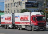 Изотермический фургон Schmitz Cargobull M.KO 7.7 FP 25 на шасси MAN TGS 28.360 #Р 880 СХ 174. Курган, улица Куйбышева