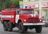 Пожарная автоцистерна АЦ-3,0-40(131)-5А на шасси АМУР-5313 #М 418 ВХ 45.  Курган, улица Куйбышева