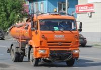 Комбинированная дорожная машина МД-43253 на шасси КамАЗ-43253 #Н 557 КХ 45.  Курган, улица Куйбышева