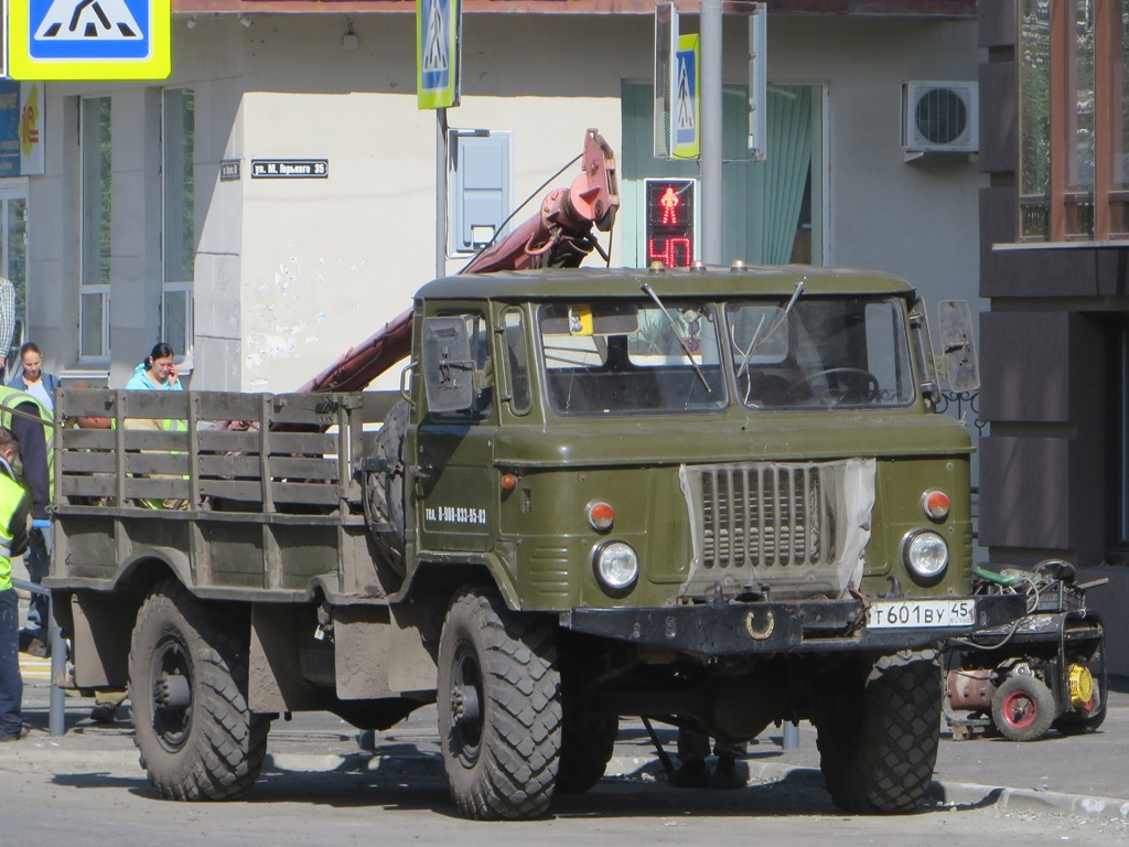 Буровая машина БМ-302Б на шасси ГАЗ-66-12 #Т 601 ВУ 45. Курган, улица Кирова