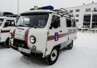 Спасательный автомобиль на базе УАЗ-39625. Архангельская область, Мирный