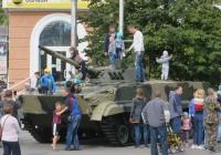 Боевая машина десанта БМД-4М.  Курган, улица Гоголя