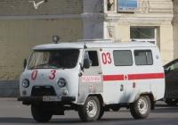 Санитарный автомобиль УАЗ-39629 #К 136 АС 45. Курган, улица Куйбышева
