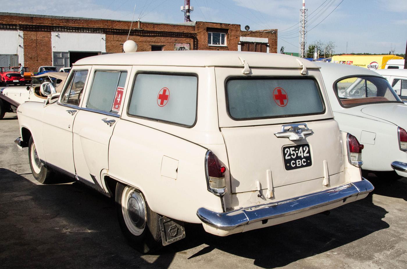 Медицинский автомобиль ГАЗ-22Б #25-42 СВС. Екатеринбург, Авиационная улица