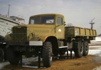 грузовой автомобиль КрАЗ-214. г. Тольятти, технический музей им. К. Г. Сахарова