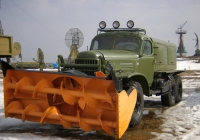 Шнекороторный снегоочиститель ШРС-А (Д-470) на шасси ЗиЛ-157*. г. Тольятти, технический музей им. К. Г. Сахарова