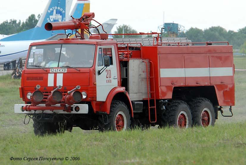 Аэродромный пожарный автомобиль АА-40(43105)-189 на шасси КамАЗ-43105 №52 63 КХВ. Киевская обл, Гостомель. Аэропорт Антонов.