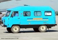Спецмашина мод. 22153 #В 376 МЕ 50 на МАКС-2005. Московская область, Жуковский