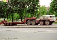 Тягач МАЗ-537 №79 04 КIА с прицепом ЧМЗАП-9990 . Киев