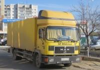 Фургон на шасси MAN 14.272 #К 642 УК 64.  Курган, Троицкая площадь