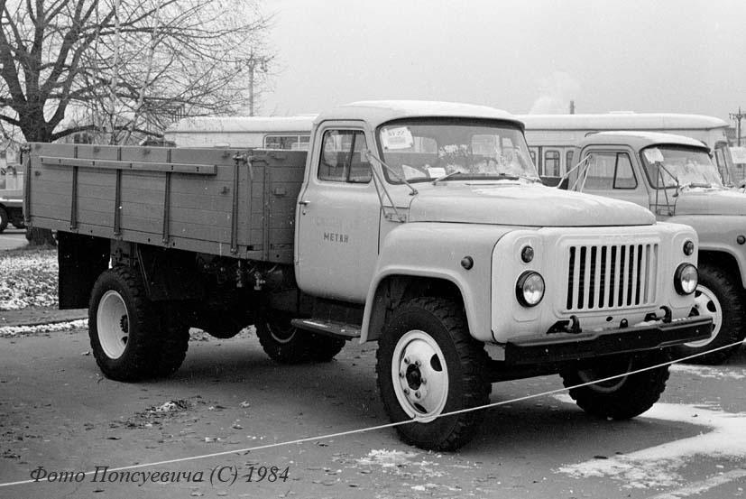 Грузовик ГАЗ-53-27 газобалонный. Автопром СССР-1984.. Москва, ВДНХ