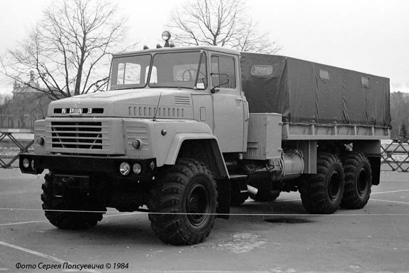 Грузовик КрАЗ-260. Автопром СССР-1984.. Москва, ВДНХ