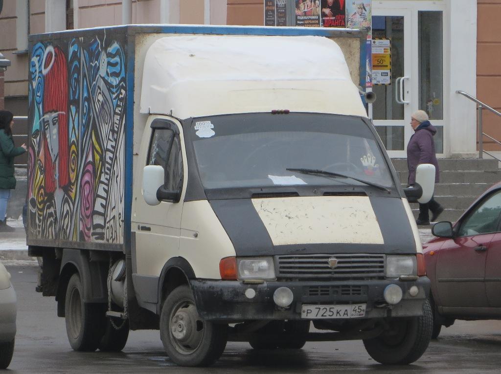 """Фургон ГАЗ-2747-04 """"Газель"""" #Р 725 КА 45. Курган, улица Гоголя"""