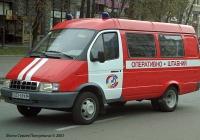 Пожарный штабной автомобиль АШ-5(2705) на шасси ГАЗ-2705. №053-69 КМ. День спасателя.. Киев, улица Крещатик.