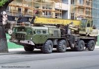 Автокран КС-5576 на шасси МАЗ-73131 №17 78 КIА.. Киев.