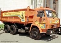 Самосвал КамАЗ-55102 SIA-2003.. Киев, ВДНХ У.