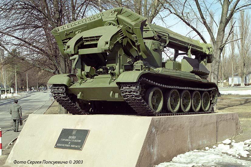 Инженерная машина разграждения ИМР (объект 616).. Киевская область, Бровары.