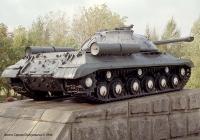 Тяжелый танк ИС-3М. . Николаевская обл, Первомайск. Стык улиц Одесской и Коротченко.