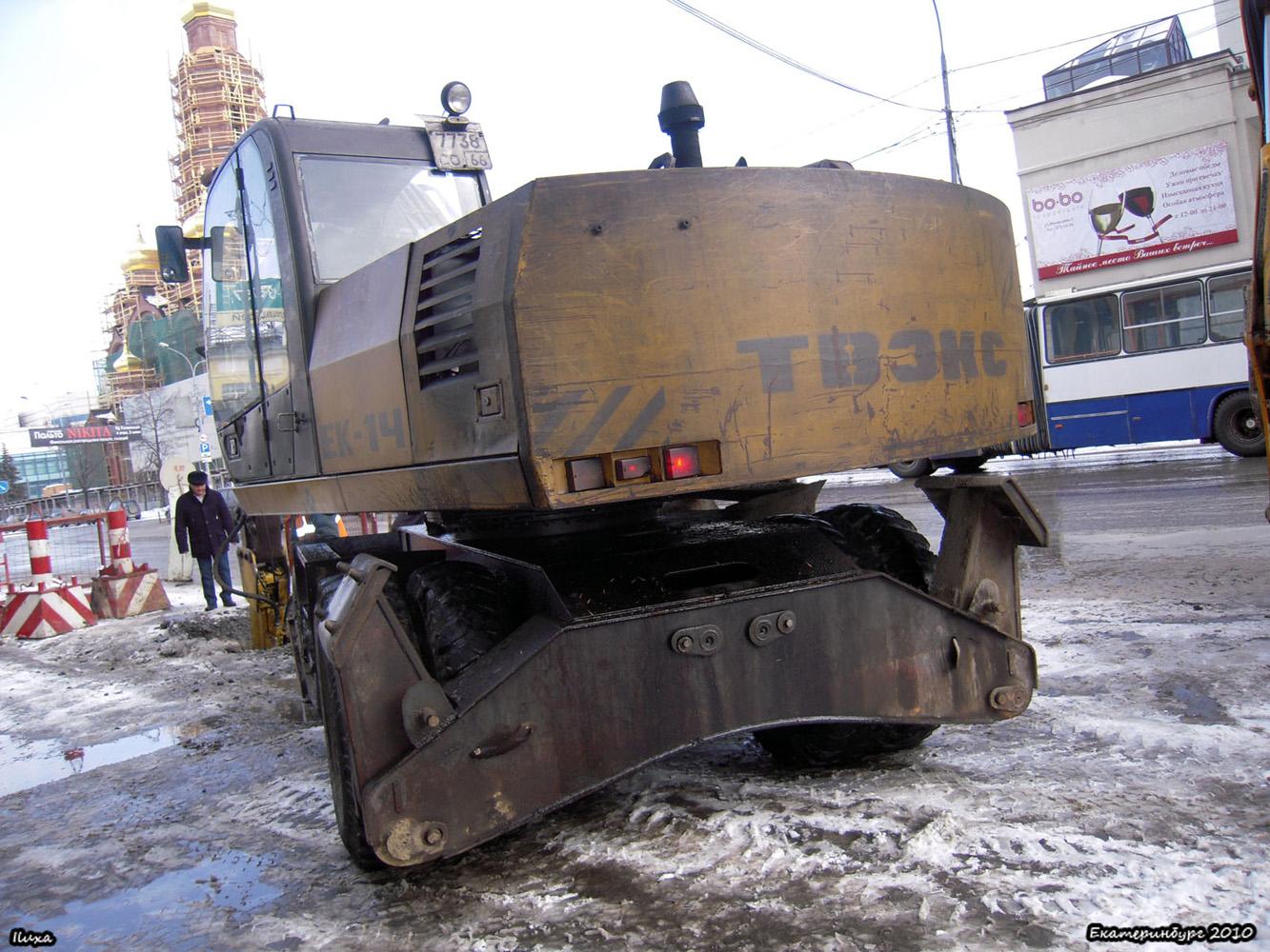 Экскаватор ТвЭкс ЕК-14 #7738 СО 66. Екатеринбург, улица 8-марта