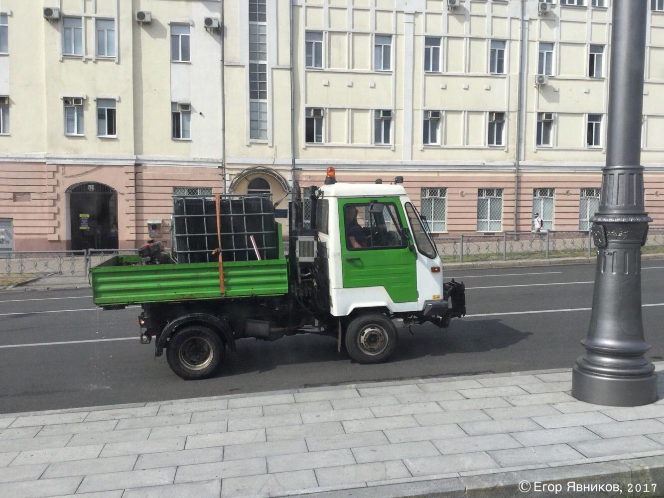 IFA Multicar M-26. Харьковская область, г. Харьков, площадь Конституции