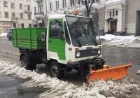 IFA Multicar M-26 с отвалом для уборки снега. Харьковская область, г. Харьков, улица Сумская