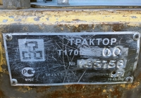 Заводская табличка трактора Т-170 . Тюмень, улица Чекистов